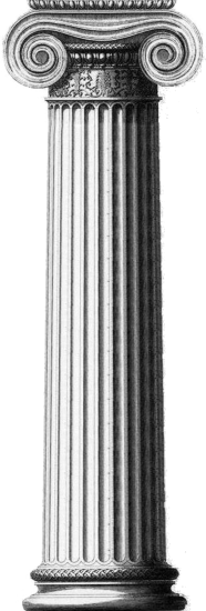 Pillars of Faith_PILLAR
